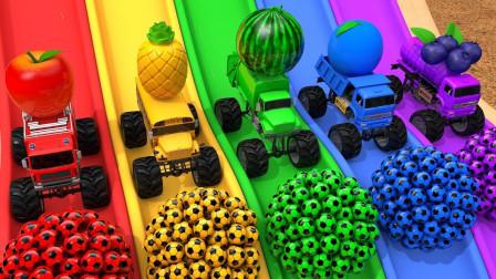 超好玩!工程车、消防车、卡车找水果,2分钟认识5种颜色和水果!儿童玩具亲子益智游戏故事