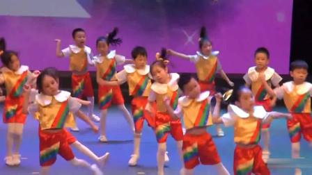 六一儿童节文艺汇演 舞蹈《红灯停 绿灯行》
