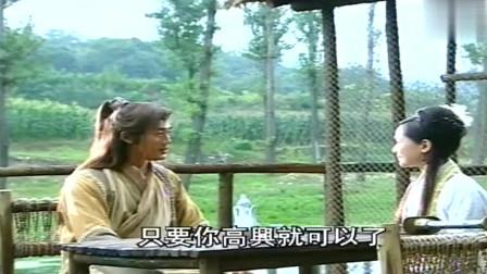 覆雨翻云:风行烈为博美人一笑,抢夺覆雨剑
