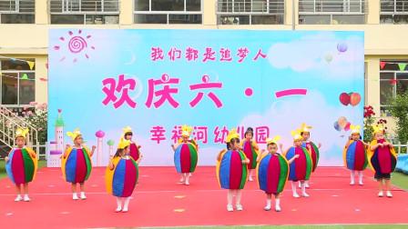 幼儿园欢庆六一 舞蹈表演《可爱的小猪》