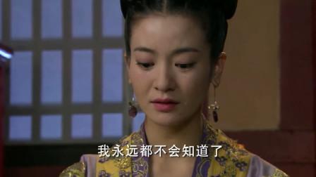 失宠王妃:王妃为了成全王爷和丝雨,留下书信离家出走,再也不能白头偕老