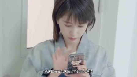 第二次也很美:王蕾借生日示爱俞非凡,惨遭拒绝,安安被困医院