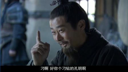 《三国》周瑜想借曹操之手杀死诸葛亮,他这样应对,鲁肃直言刁钻