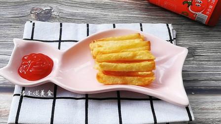 自己在家怎么炸薯条?薯条的这种做法外脆里嫩,家人爱吃极了