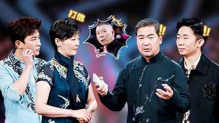 """徐帆版铁镜公主萌萌哒,自曝动手""""打""""冯小刚"""