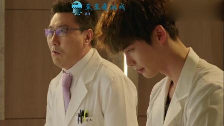 Doctor异乡人:被赶出医院的李钟硕,为了留下来还给社长下跪了!