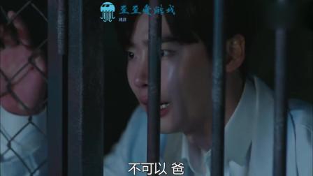 Doctor异乡人:为了儿子就放弃自己生命的父亲,被李钟硕看到现场了!