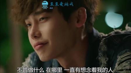 Doctor异乡人:无法忘记初恋陈世妍的李钟硕!可她就喜欢这样的他!