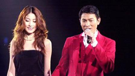 陈慧琳最美的一次出场,携手刘德华合唱肉麻情歌,简直太甜了