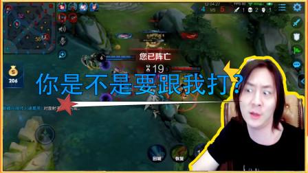 张大仙:你是不是想跟我打?大仙:我虞姬怕过哪个射手!