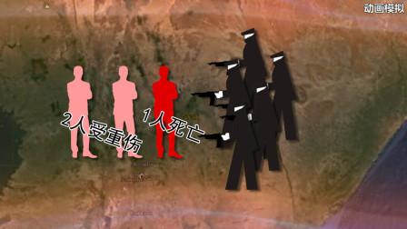 【动画】中国公民在肯尼亚遭入室袭击致1死2伤 其保安沦为人质