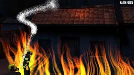 【动画】男子因与他人有矛盾 于凌晨纵火烧民宅致3死2伤