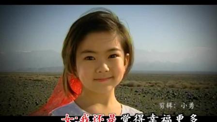 《一生只爱你》电视剧主题曲(1)