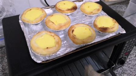 均价都在5元一个的蛋挞,在家自制只需要8毛钱,味道超好制作简便