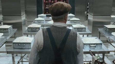 清洁工盗走5吨重的钻石,整个钻石行竟无人发觉《完美无瑕》