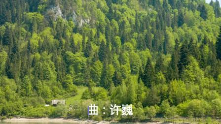 一曲丽江小倩唱的《难忘的一天》歌声动听,心都要听化了
