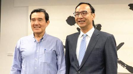 马英九担当韩国瑜竞选总部要职,表示应朱立伦所托,将全力帮助