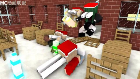我的世界动画-怪物学院-圣诞翻水瓶