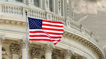 美报告:对华加税美民众损失惨重,对美国出口造成了破坏性冲击