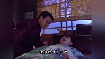 青河绝恋:心慈即将生产,帮她接生的还是前未婚夫,场面尴尬啊