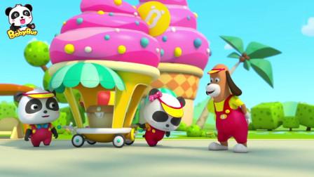 美味的冰淇淋宝宝巴士学习颜色动画片