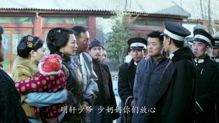 大河儿女:蒋家班的髯口出现在贺晨的头上,马警长抓走了贺晨