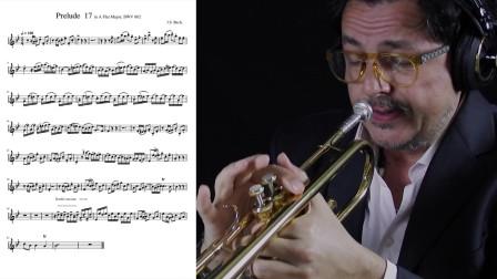 "安德烈""跟我一起吹""系列——J.S.Bach Prelude 17"