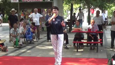 豫剧《李双双》选段,青年优秀演员巧荣演唱,人民公园