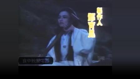 小侠龙旋风 童年时代电视剧那时总幻想自己是主角