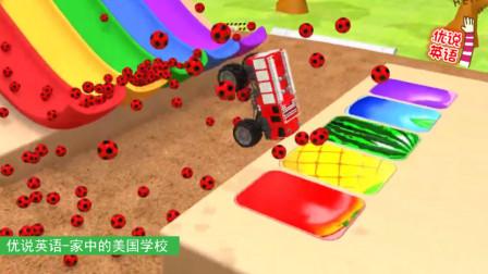 为什么消防车校车垃圾车卡车罐车不顾一切的跳特殊图案的进彩池呢?