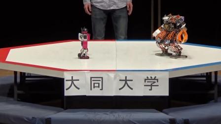 五年前,日本大学机器人大赛