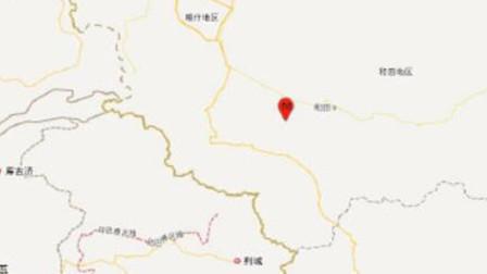 和田地区皮山县发生4.0级地震