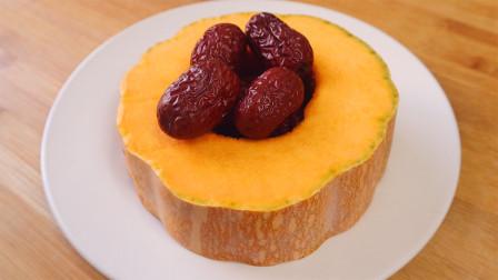 一块南瓜,一把红枣,试试这种特色做法,软糯香甜,好吃好看又营养