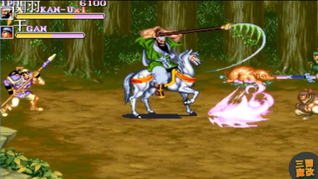 街机《三国志2》魔改版试玩,关羽上马转圈进化出紫色刀气