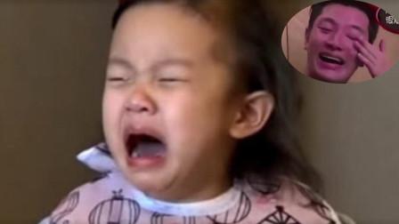 甜馨转身看到贾乃亮,哭喊:不要靠近我!贾乃亮的反应让人心疼
