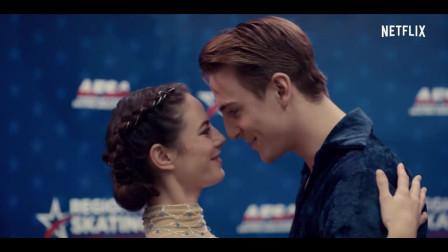 Netflix原创剧《冰上旅程》曝中字预告 《巨鳄风暴》女星出演 讲述花样滑冰故事