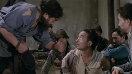 阿Q正传:阿贵以为要送自己回家,被绑的时候,才发现不对劲