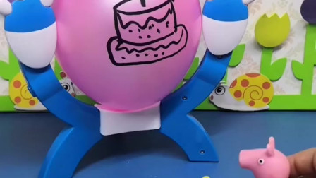 今天是乔治的生日,气球变成怪兽,吃了乔治的生日蛋糕,太可恶了