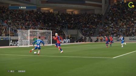 实况足球:欧联杯西班牙人3:0莫斯科中央陆军,武磊梅开二度!