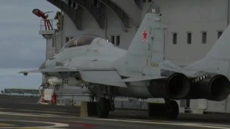 米格-29k舰载战斗机从航空母舰上滑跃起飞,俄罗斯装为印度研发的舰载战机