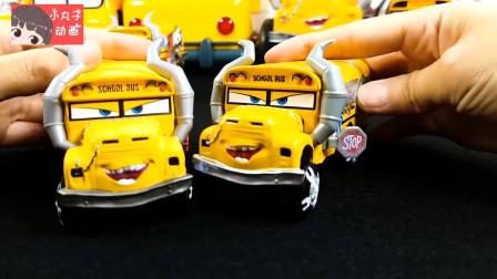 宝宝益智公交车玩具 赛车总动员呆萌可爱