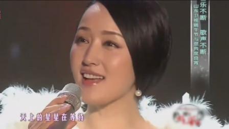 歌后杨钰莹,甜美清纯的歌声,打动了多少怀春的少女和钟情的少男