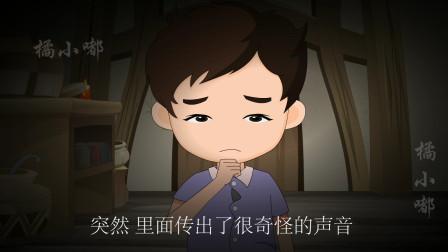 悬疑动画《坛》爸爸不是说妈妈一直都在身边吗,我怎么从来都没有见过,不对劲