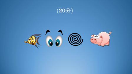 小学初级语文识字,宝贝启蒙看图识字游戏,猜四字成语,四字词语,儿童识字游戏,小学三年级作文用词成语