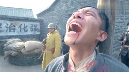 地雷战:汉奸为鬼子卖命,被鬼子折磨,奸细看着绝望!