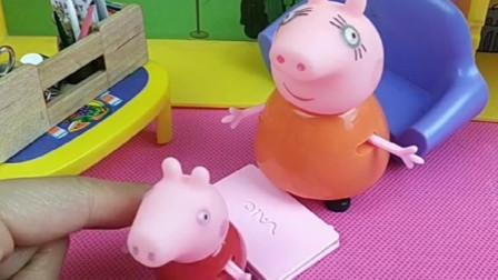 佩奇把书包送给弟弟,佩奇喜欢上了妈妈笔记本,年级大就应该让年级小的吗?