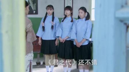 末代皇帝:女教师误导学生,瑞伦直接绑了她,误人子弟的不配做老师