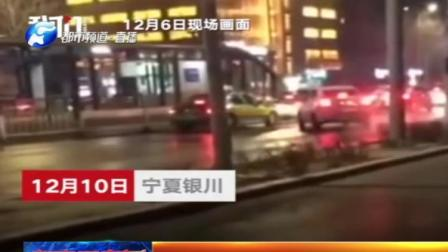 男子驾车撞女子  警方:家庭矛盾  男子醉驾 都市1直播 20191212