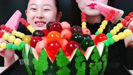两人一起吃西瓜棒冰和彩虹果冻球西瓜盅,画面好美呀