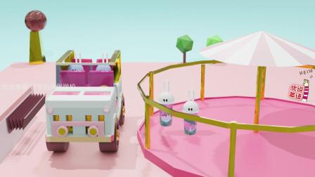 兔子杯们开吉普车去游乐园玩耍,多么开心的一天!